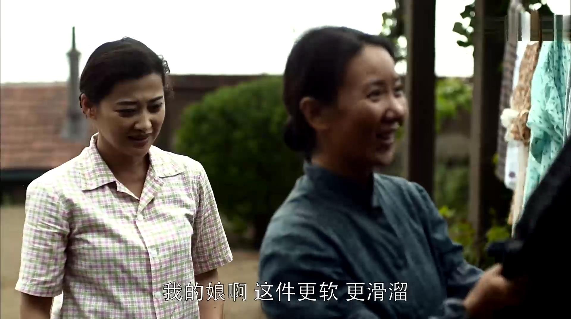 父母爱情:安杰晒一院子漂亮衣服,邻居大姐心生羡慕,可真阔气啊