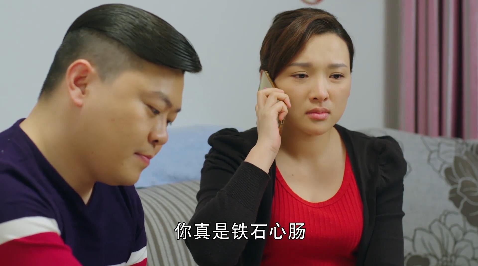 乡村爱情9:大国给香秀打电话说她心狠,马忠说把孩子带回来吧!