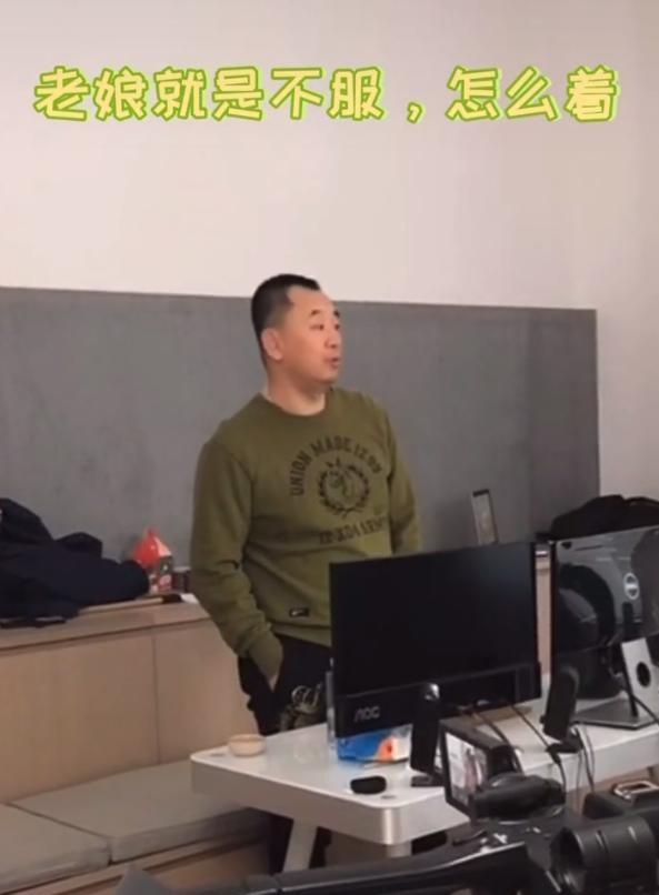44岁黄海波近况曝光!开表演班当老师,身体略微发福!