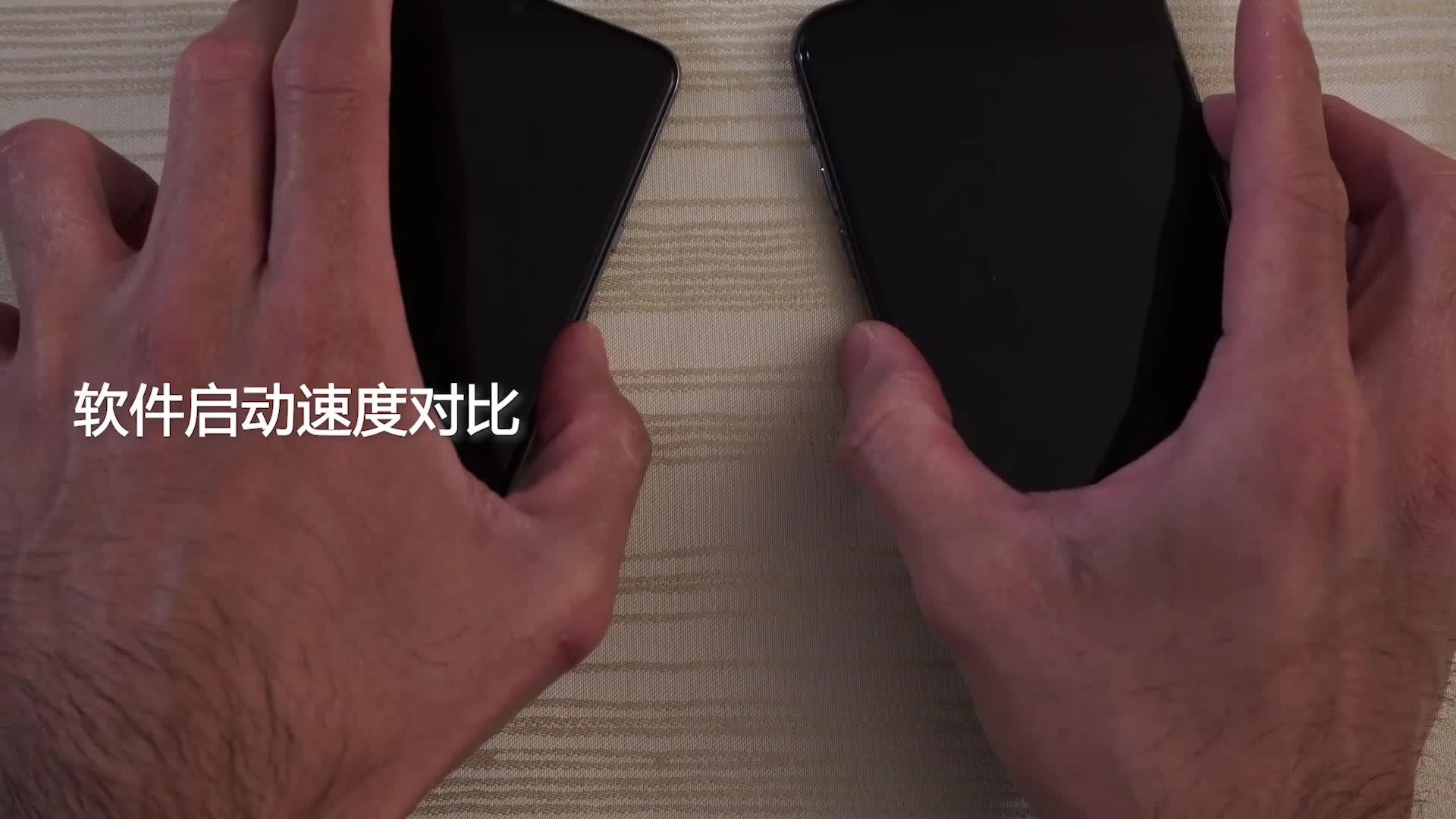 一加手机7T软件启动速度对比iPhone11Pro Max