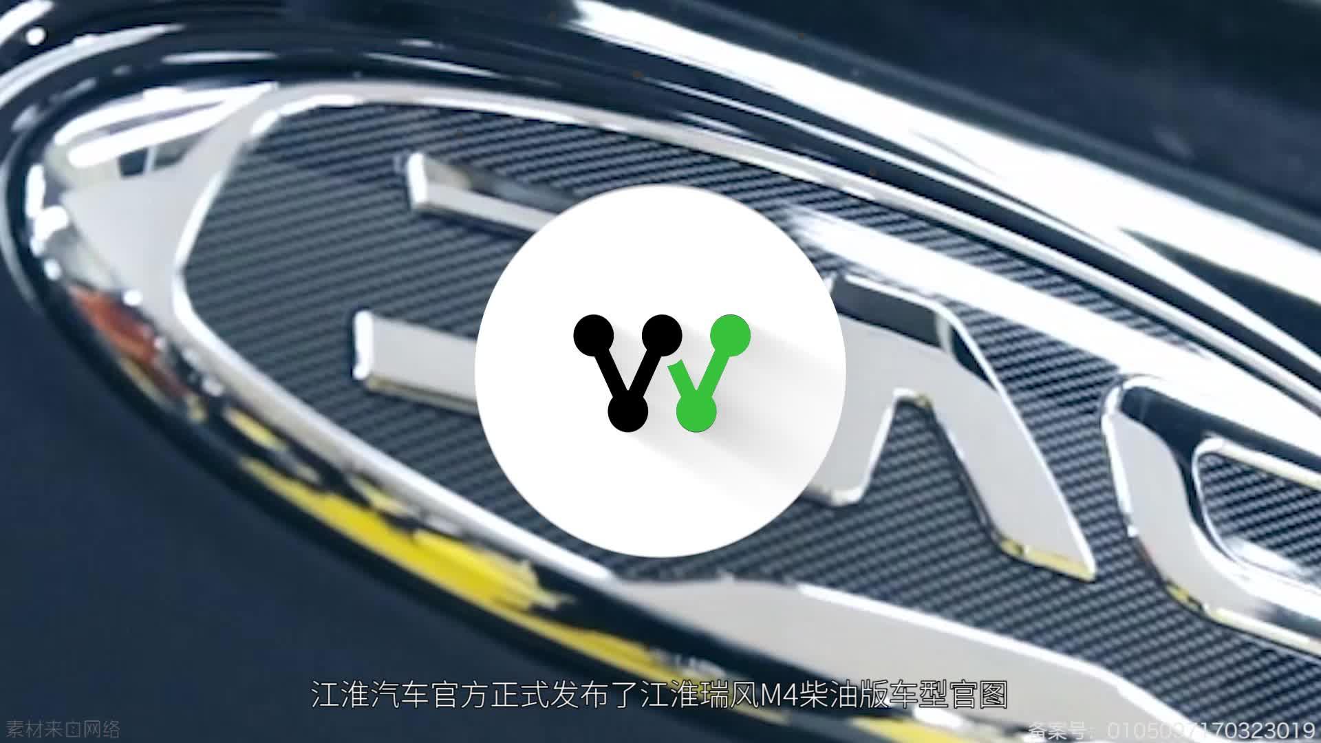 视频:换2.0T发动机 江淮瑞风M4柴油版官图曝光