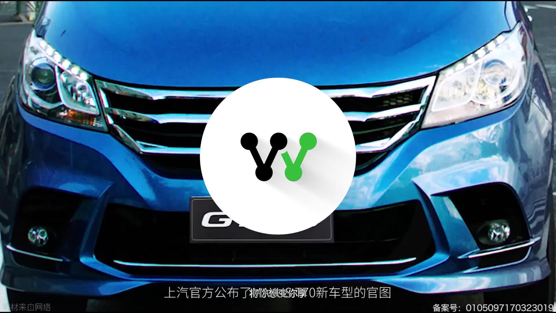 视频:上汽MAXUS T70新增车型官图 将于5月23日上市