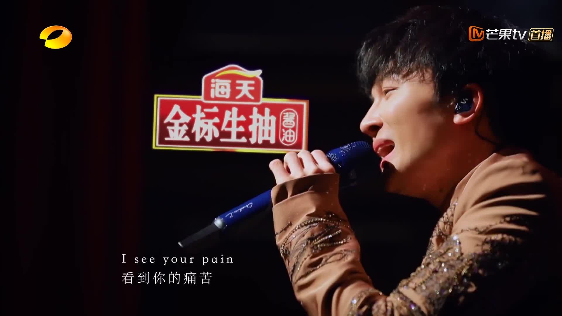 歌手:周深唱短视频背景曲,简直不给网红留活路,华晨宇都醉了!
