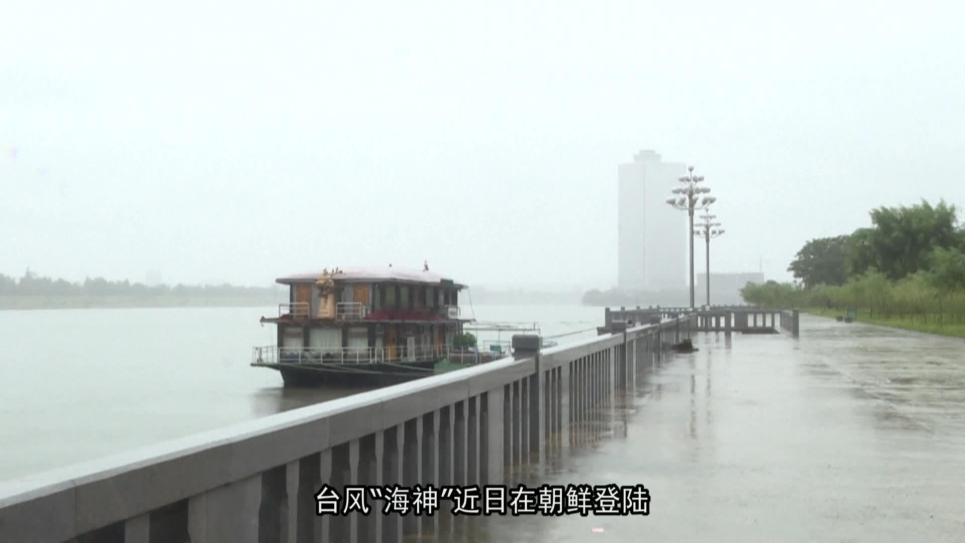 强台风袭击朝鲜半岛 平壤迎来暴雨