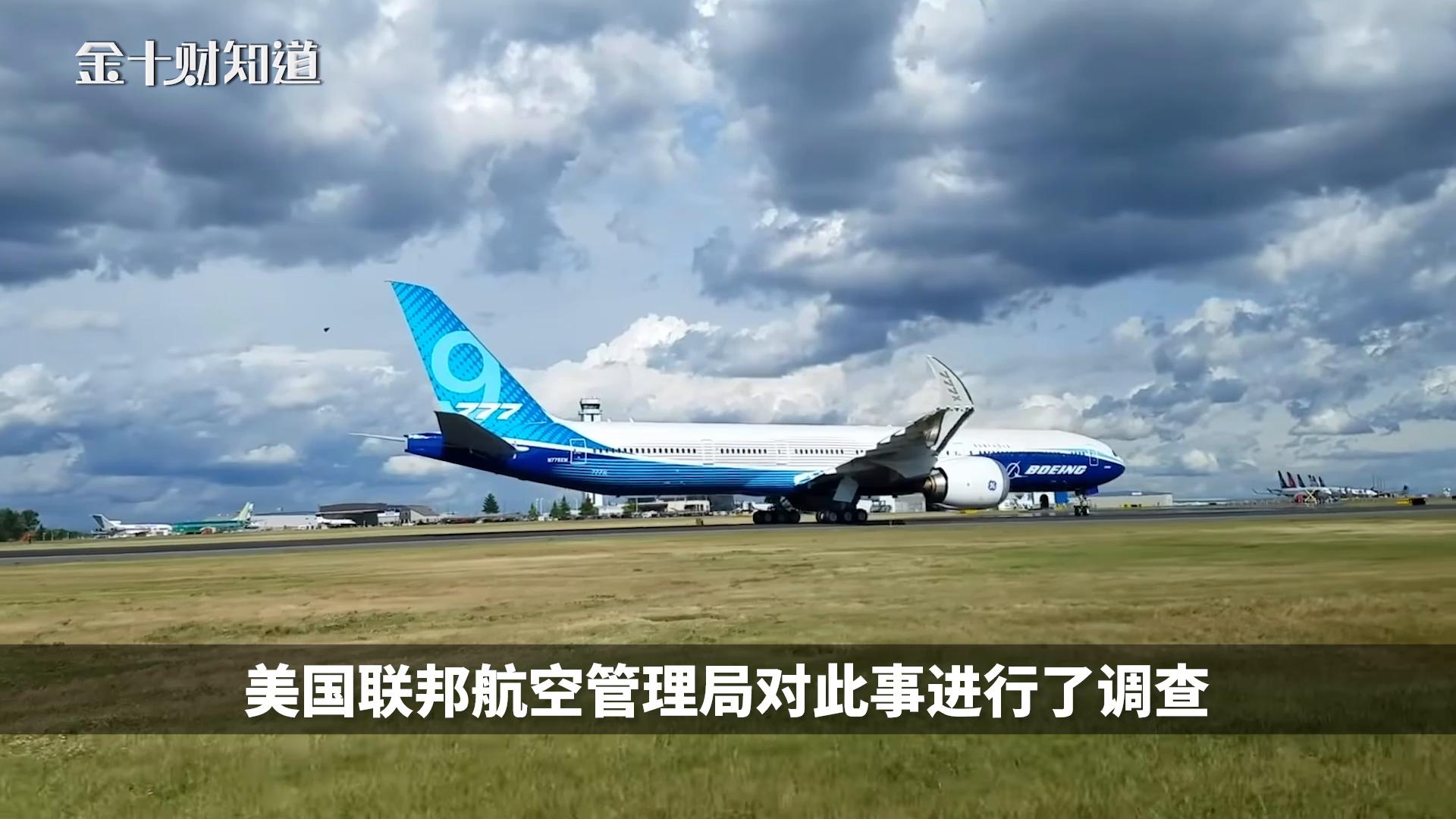 波音最大对手发力,飞机交付量是其3倍!中国C919也挺进新阶段