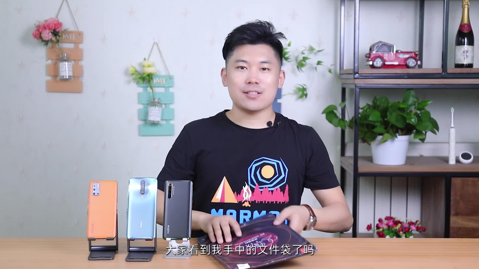 三款手机颜值解析:iQOO 3、Redmi K30极速版、realme X50 Pro