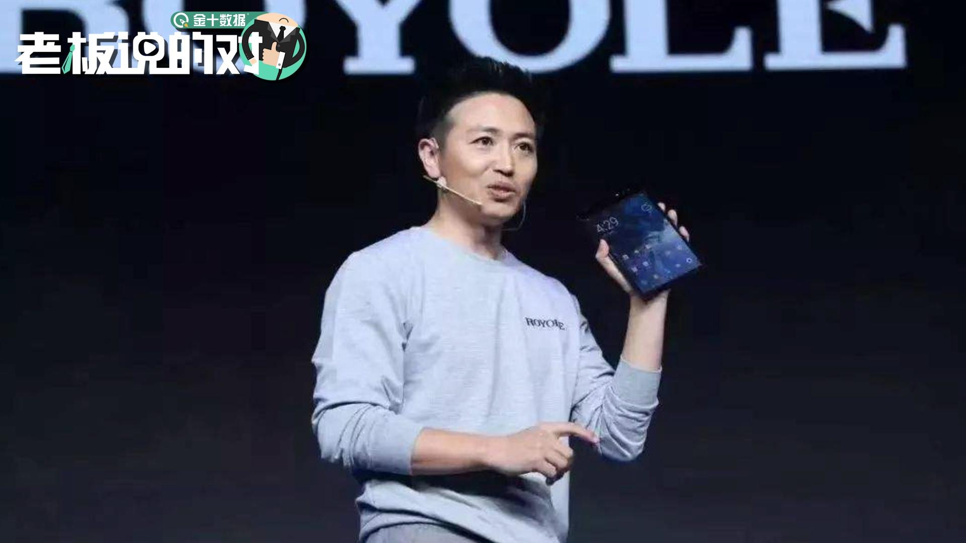 """刘自鸿回应柔宇科技被批""""大忽悠"""":千万不能指望所有人去唱赞歌"""