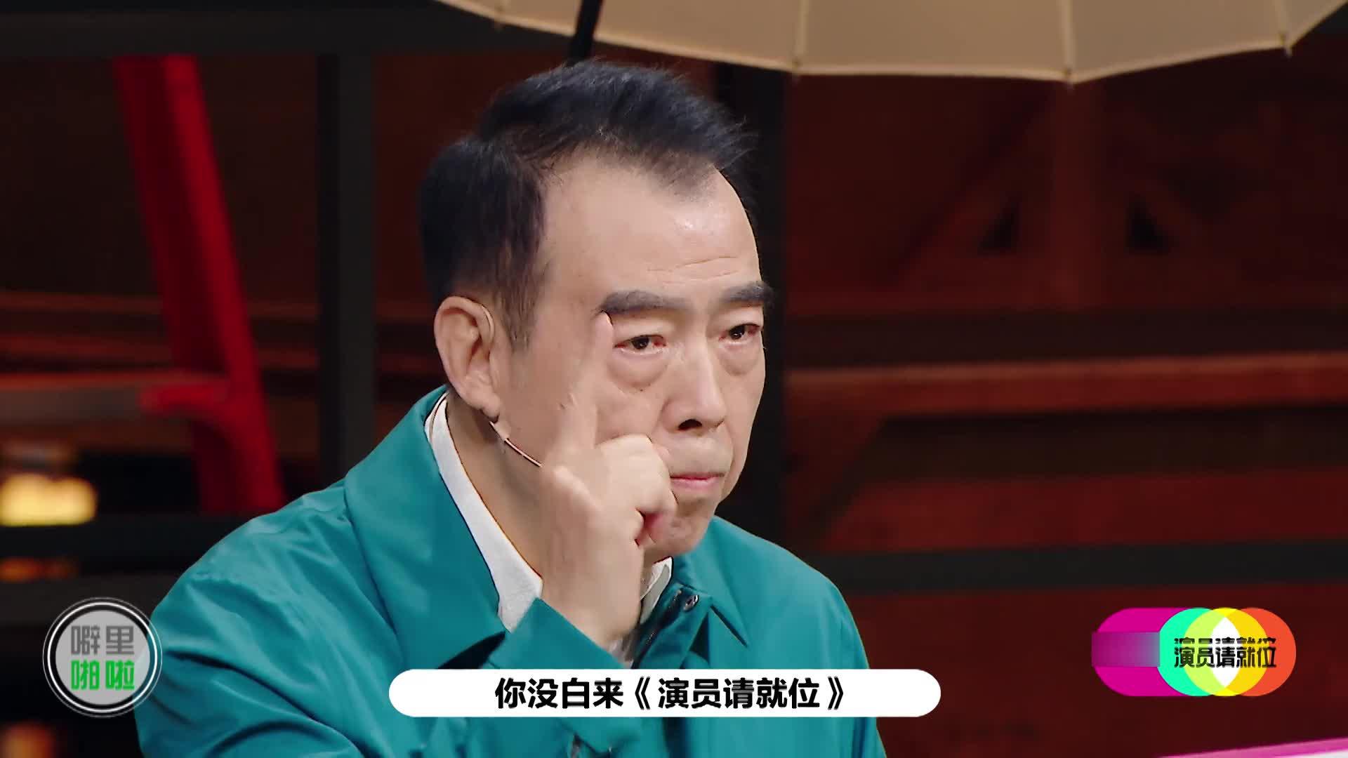 演员请就位预告:甄嬛传排练翻车,陈宥维却被表扬