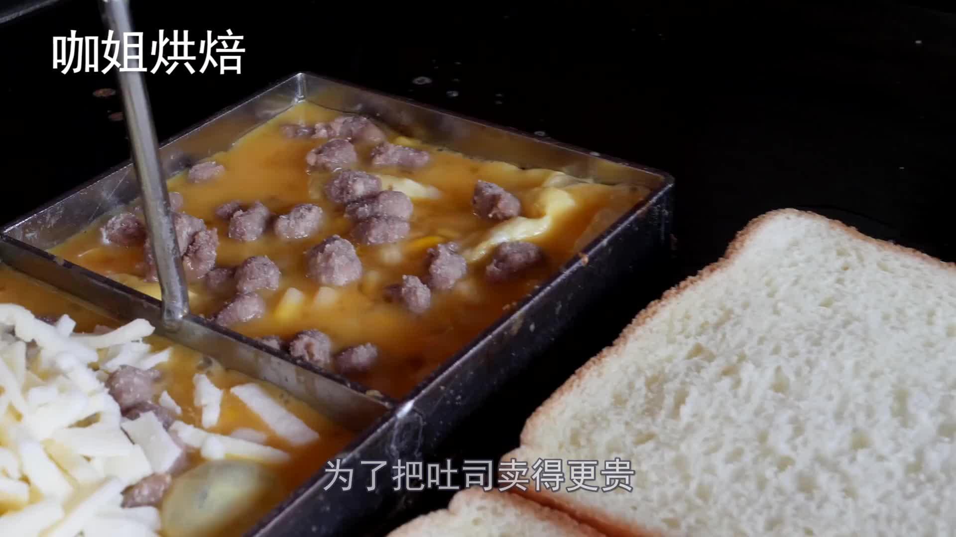 韩国超火爆的披萨吐司!老板手拿黄油直接抹,现做现卖巨诱人!