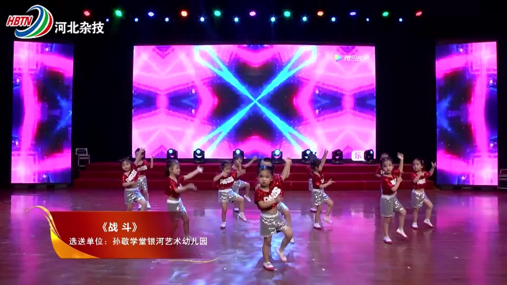 孩子们表演《战斗》,舞蹈功底精湛,让人目不转睛!