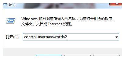 Windows7系统直接进入桌面如何设置