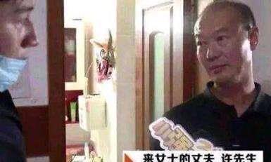 杭州案已经结束,来女士的尸骨在哪里,许国利为何不说?