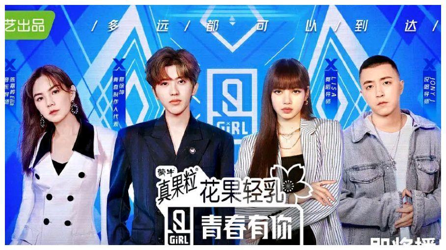 """豆瓣4.9,国产选秀综艺的致命""""死穴"""",蔡徐坤和lisa也救不了"""