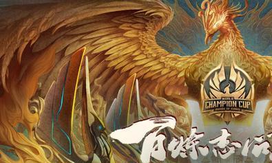 王者世冠赛:四强战队出炉,TS成呼声最高的夺冠热门