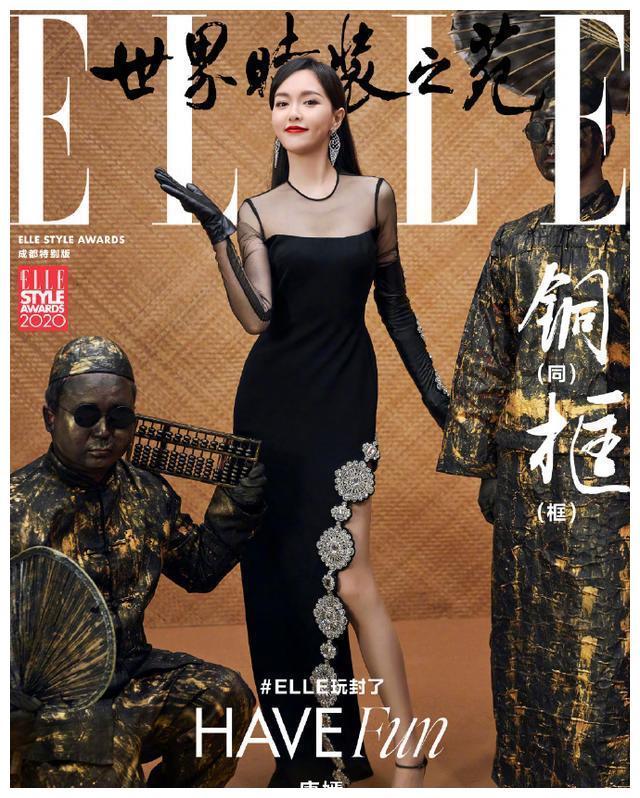 """明星为杂志拍摄的创意封面,""""十八般武艺""""接连上阵"""