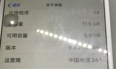 iPhone6Plus多重二修故障,何为人为故障