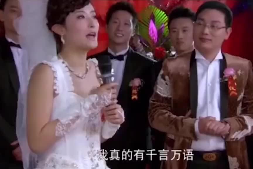 新娘发现丈夫与闺蜜有染,婚礼上直接放出视频,现场顿时炸锅