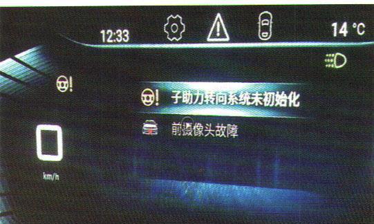 奇瑞星途LX仪表上显示EPS故障检修