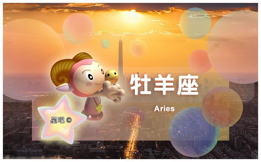 星座日运11月25日,白羊座孤独,巨蟹座敏感,天秤座愉快