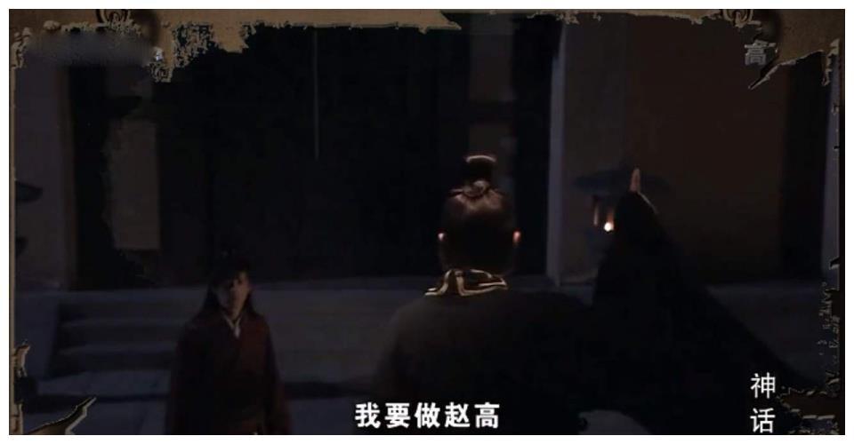 《神话》的赵高,被写入北影教材,终于在《唐人街探案》找到他了