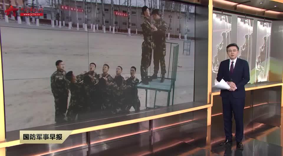 武警部队 心理行为训练助力武警官兵乐观训练