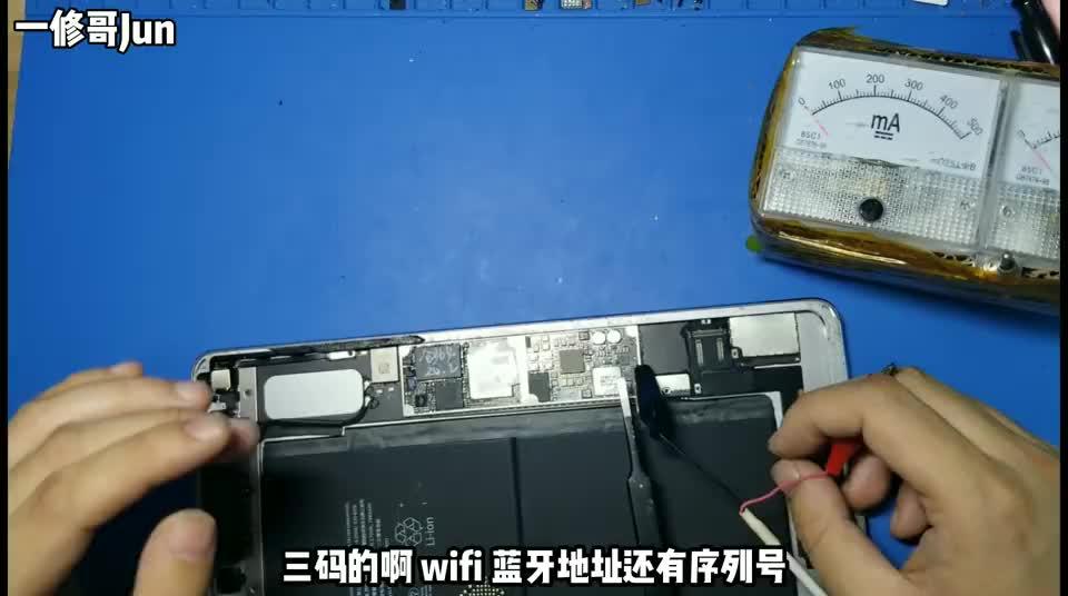 iPad Air2突然不开机,换个硬盘刷机后激活有配置锁,今