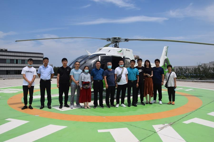 第二期医疗急救系统航空救援公益培训圆满结束