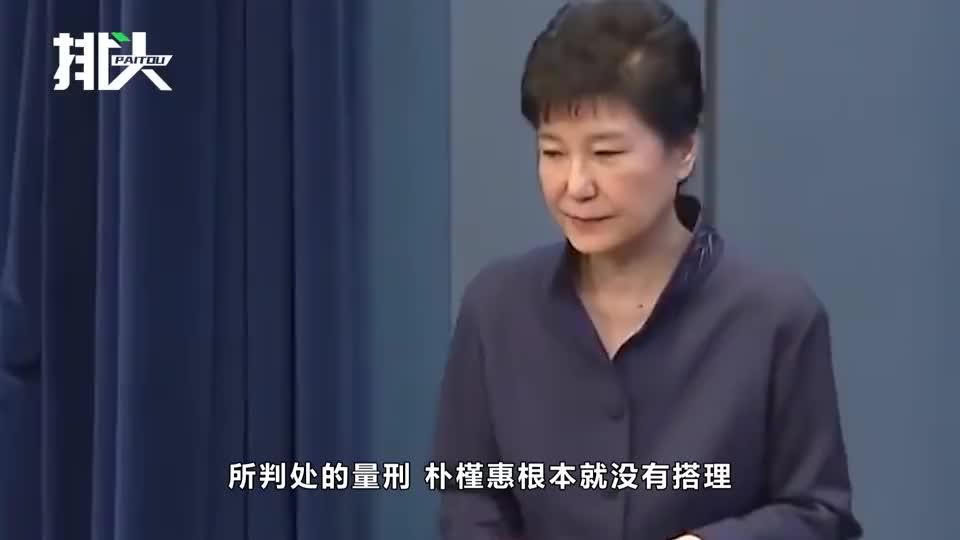 """4月份""""决战""""在即,朴槿惠若能翻身,绝不会放过这三个人"""