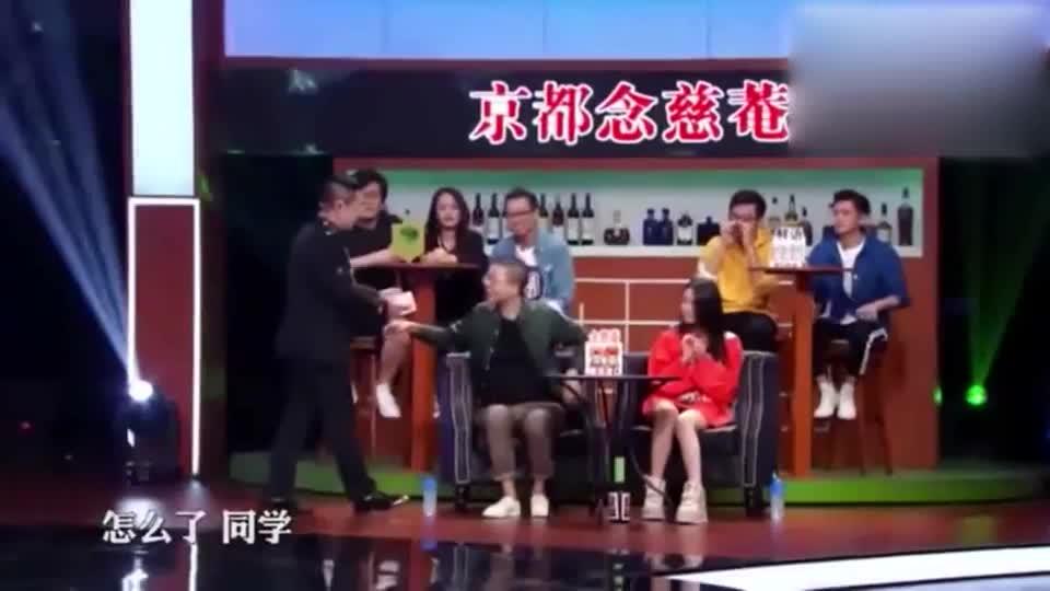 李诞和张绍刚真是天生的段子手,合起伙来欺负新人,祸从口出啊!