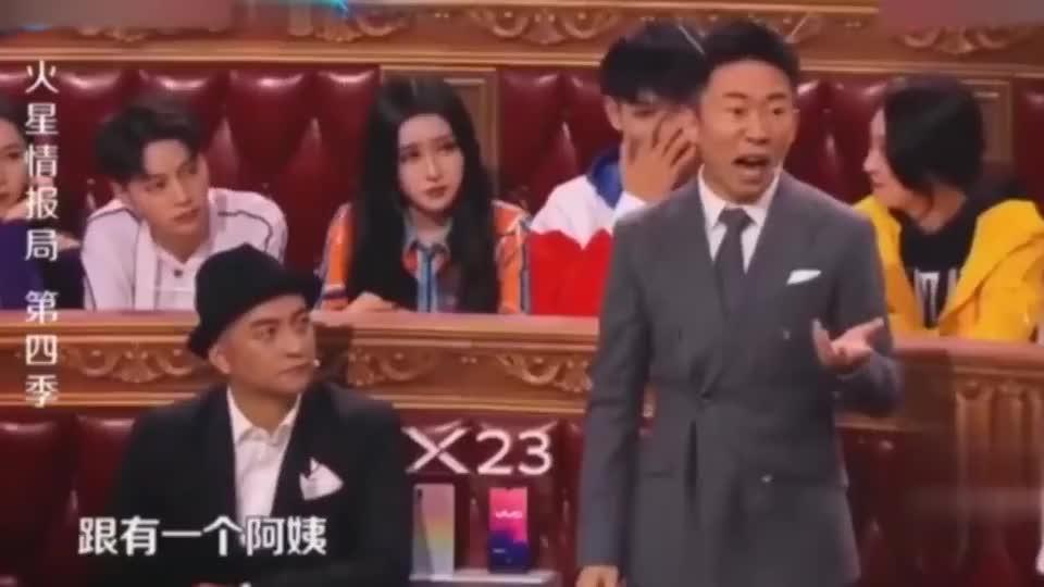 """杨迪也是厉害了!和大妈用英语吵架,""""骂""""的内容太有趣!"""