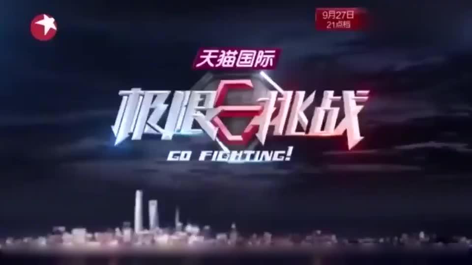 极限挑战:罗志祥抽到一张大牌,整个人都飘了,导演:此猪已疯!