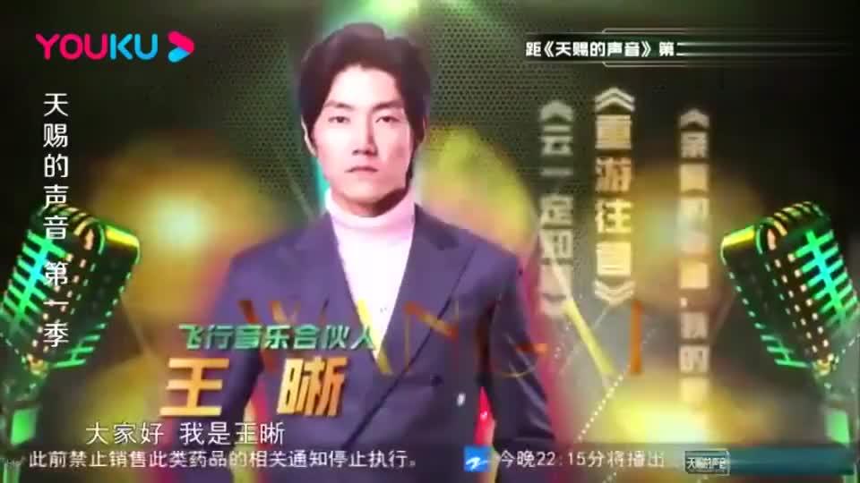 天赐的声音:娄艺潇竟是学专业音乐剧的,与王晰合唱真精彩