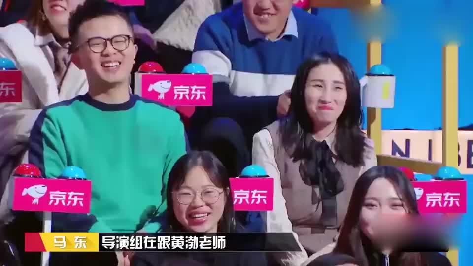 奇葩说:黄渤提到徐峥的电影囧妈,结果马东老师叫他不要骂人!