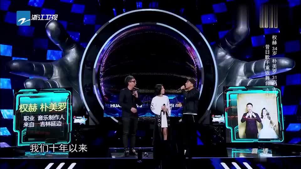 昔日歌手重返舞台,小夫妻为爱追梦,得到导师林俊杰的赞赏!