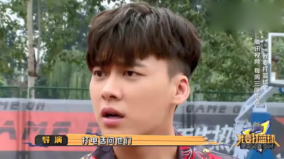 我要打篮球:爆笑!李易峰怼工作人员戴帽子,自导自演掉钱戏码