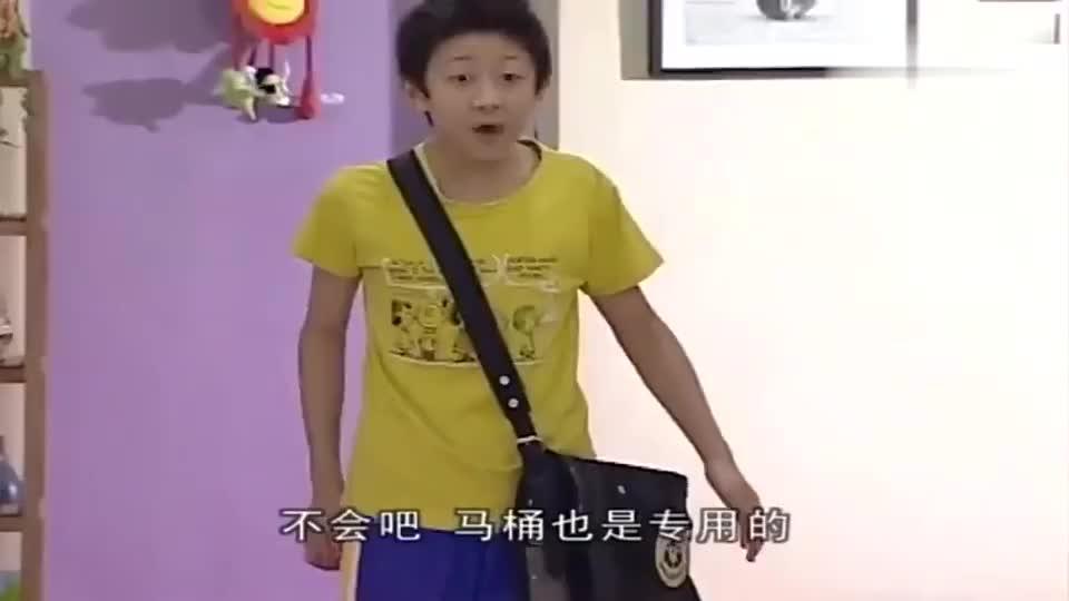 刘星真是可怜,被家人特殊对待,连吃饭都是有专座的!