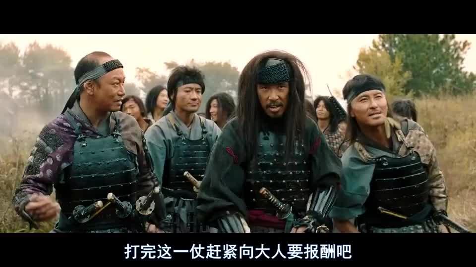 小日本自寻死路,看见明军来了竟然主动冲锋,这下有好戏看了!