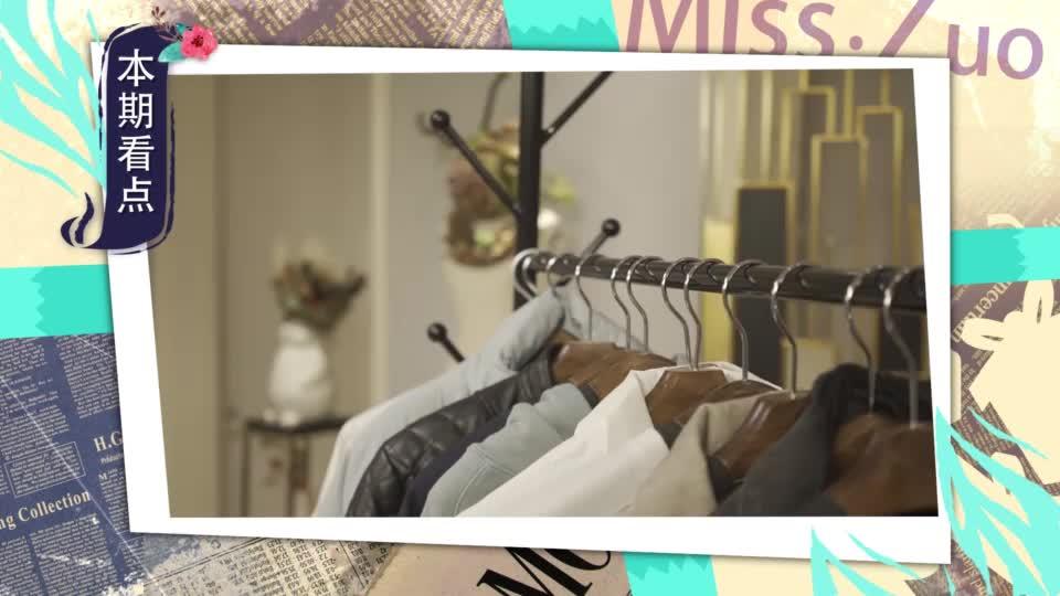 李晨做客分享潮流,朱桢竟是直播间钻粉,穿衣鄙视链真的存在?