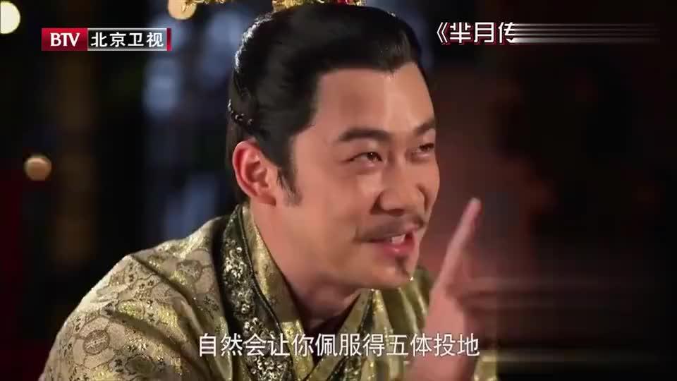 跨界喜剧王:团长要求加吻戏,李念当场拒绝,张晨光:我自己玩去
