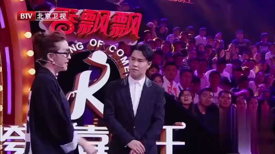 跨界喜剧王:徐锦江研制机器人,被邻居老太太看到,想要二胎