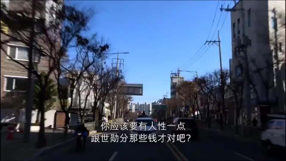 刘在石李光洙互相diss外貌,忽然cue吴世勋,一笑起来世界都温柔