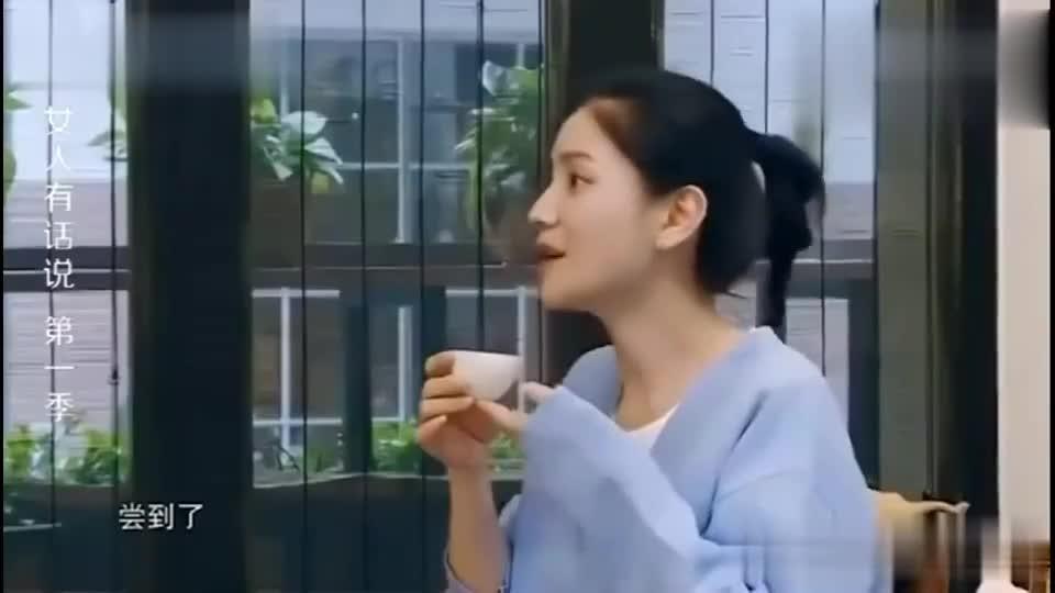 谢依霖品茶像喝酒,奚梦瑶:我有点看不懂你