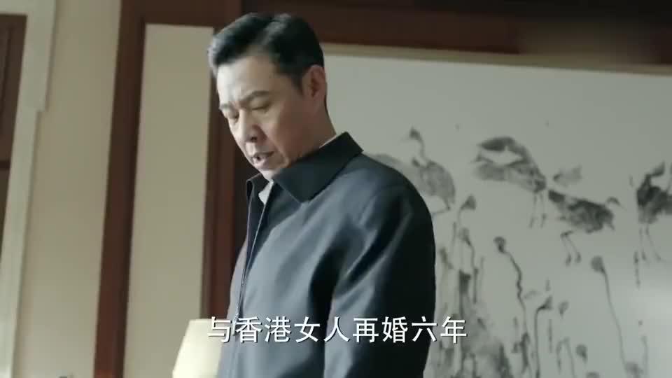 田国富让高育良交代问题,竟被回怼:我考虑几天!