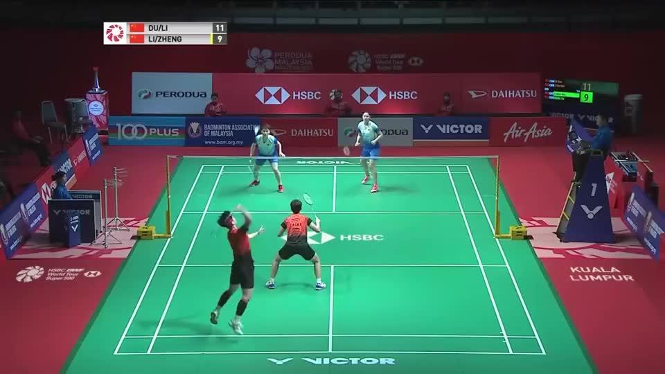 国羽女双杜玥李茵晖 VS 郑雨李汶妹,2020马来西亚赛