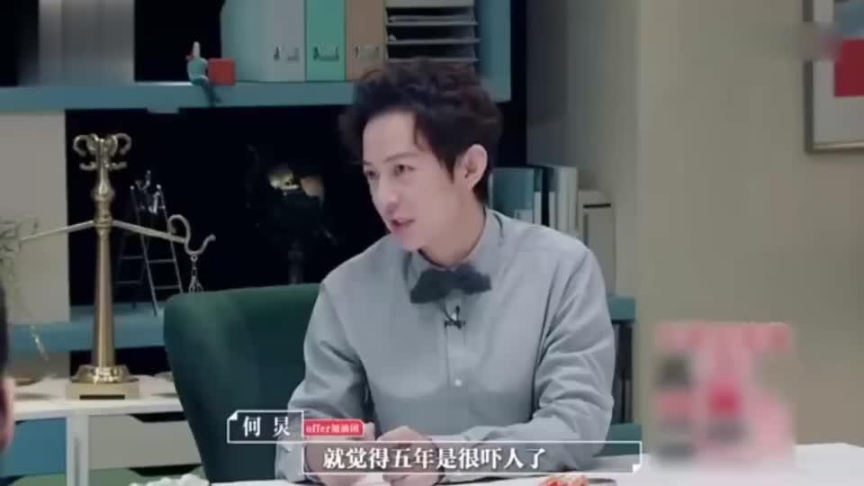 Yamy遭老板恶语对待,何炅透露经纪公司解约内幕!