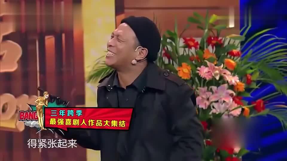 歹徒搏斗是跳舞?程野文松现场斗舞,宋小宝怒了:这是舞会吗?