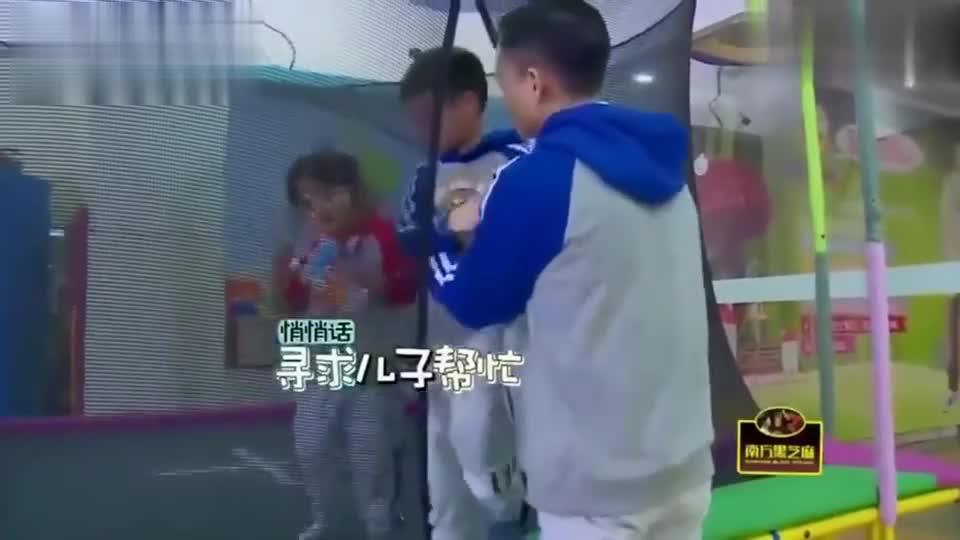 杨阳洋帮助爸爸偷伊娃项链,机智偷走后,结果却被发现