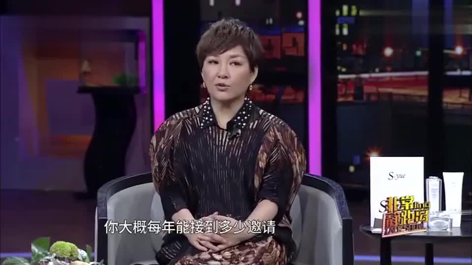 李静询问娄艺潇:大概每年会接到多少剧本邀请?好佛系