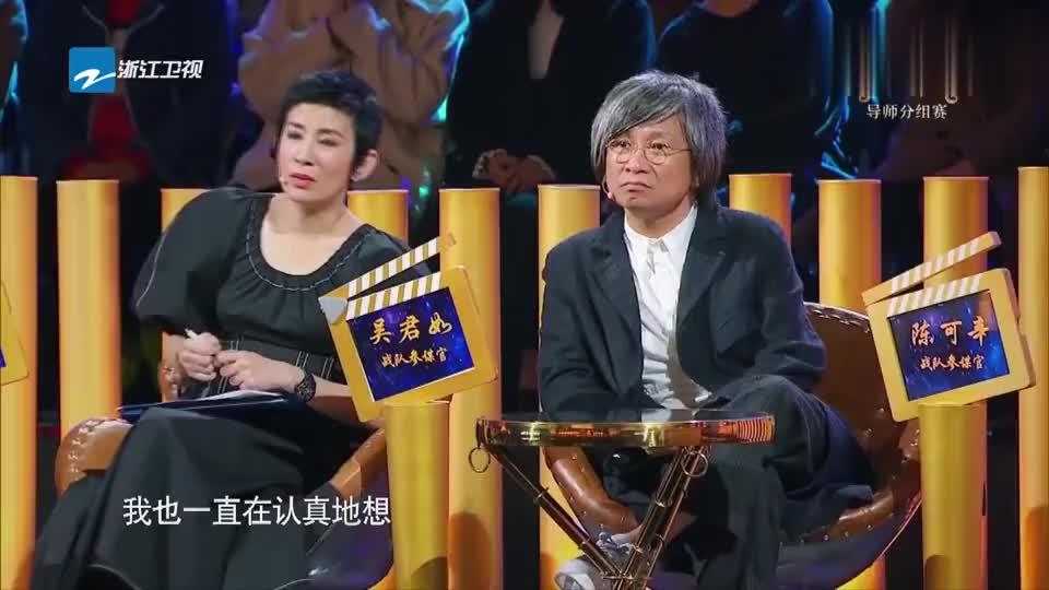 三位女演员表演让导师陷入纠结 三人即兴表演PK拉吴君如登场助演