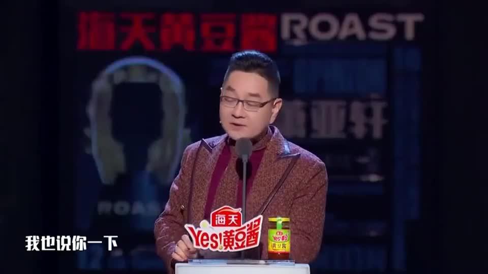 吐槽大会:刘小光吐槽萧亚轩喜欢的都是小老弟